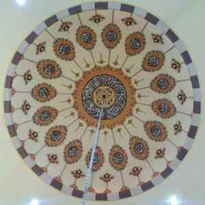 Kaligrafi-interior-kubah-masjid-5-300x300