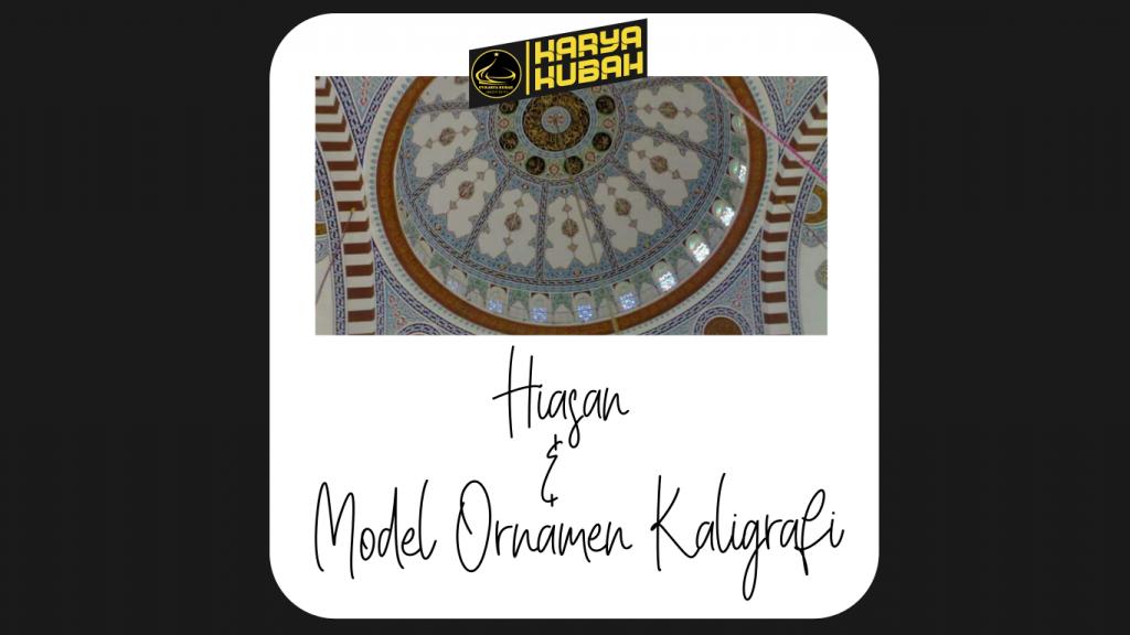 10.hiasan Dan Model Ornamen Kaligrafi