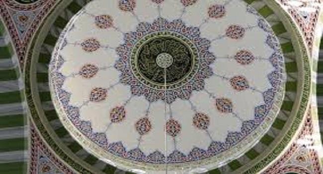 Contoh Ornamen Kubah Masjid