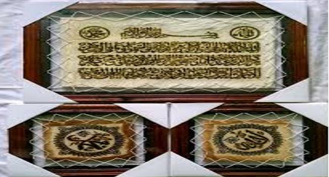 Ornamen Kaligrafi Masjid