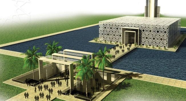 Ciri Ciri Masjid Modern