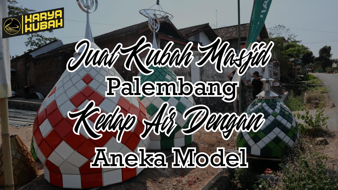 50.kubah Masjid Palembang